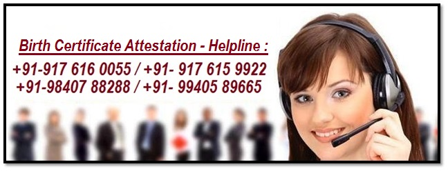BIRTH_CERTIFICATE_ATTESTATION_IN_CHENNAI